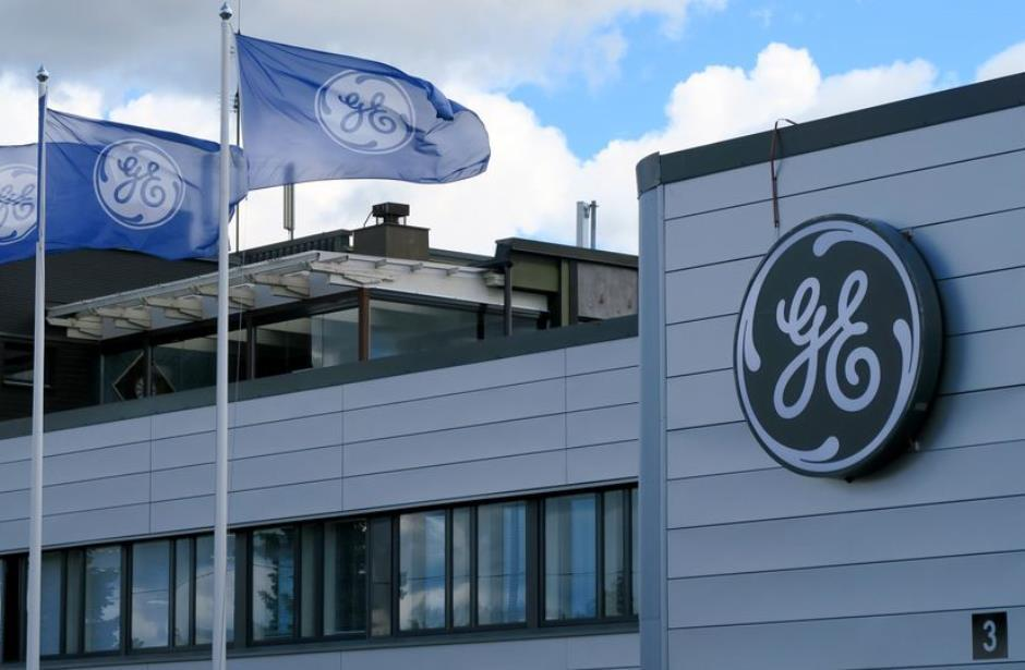 General Electric recibe multa de 58.5 mdd
